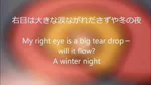 右目の白夜 right eye in twilight