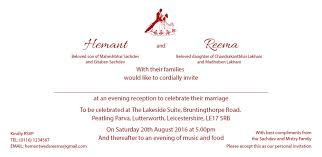 indian wedding reception invitation awesome indian wedding reception invitation contemporary