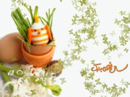 nowruz greeting cards norooz greeting cards