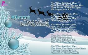 christmas poems cards pictures friends romantic urdu