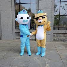 Octonaut Halloween Costume Octonauts Barnacles Kwazii Peso Shellington Mascot Costumes