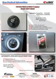 toyota products toyota prius sport shift knob parts u0026 products english page cusco