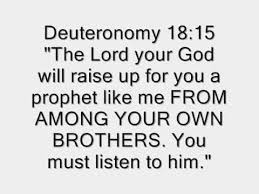 100 proof muhammad is not mentioned in the bible deuteronomy 18 18