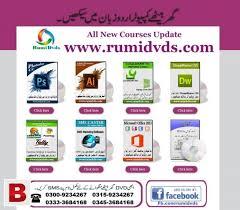 adobe photoshop cs5 urdu tutorial photoshop cc digital photography in urdu tutorial karachi