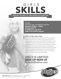 girls skills clinic apr may 2016 connecticut girls hockey league