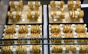 city gold opens mangaluru showroom at kankanady