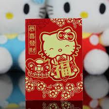 hello new year envelopes aliexpress buy 50 packs lot birthday wedding housewarming