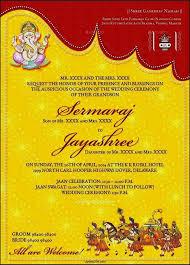 indian wedding card template indian wedding card templates photoshop template update234