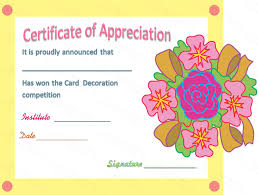 free printable certificate of appreciation template