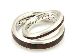 wooden wedding rings wooden wedding rings blushingblonde