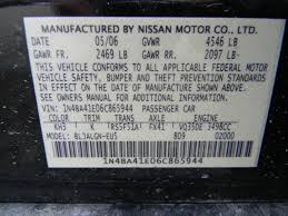 2004 2005 2006 04 05 06 nissan maxima trunk release gas fuel door