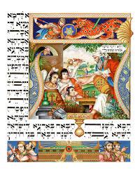 arthur szyk haggadah the szyk haggadah gallery of images szyk