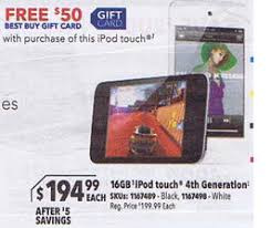 best buy deals black friday 2012 black friday 2012 top 3 ipod touch 16gb deals