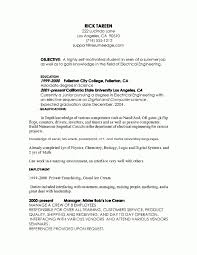 sample internship resume for college students college student