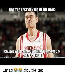 Basketball Memes - not the bestcenter in the nba et speakchinese bs fac ebook brou mnba