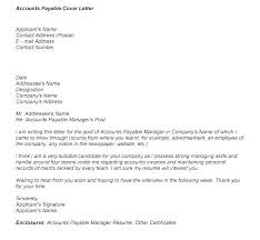 accounts payable resume exles resume accounts payable resumes resume exles new manager