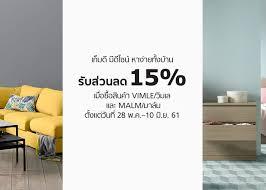 meuble ind駱endant cuisine หน าแรก อ เก ยประเทศไทย ikea