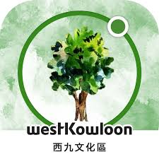 discover trees at west kowloon tree app