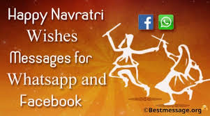 best happy navratri wishes messages for whatsapp and