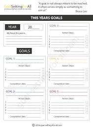 6 stylish goal setting worksheets to print pdf