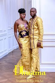 tenue africaine pour mariage la dot africaine pour les nuls dhuama