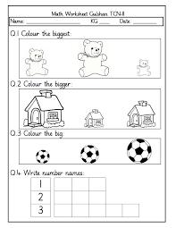 sr gulshan the city nursery ii math kuwa and english worksheets