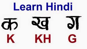 professor ram lakhan meena aadivasiman blogspot com hindi