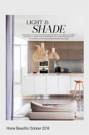 Home Design 2016 Serial by Brian Van Der Plaat Media
