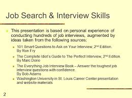 search skills ppt