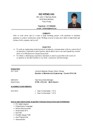 example ng resume how to get essay examples great options to consider resume proper cover letter email format