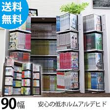 Dvd Storage Cabinet With Doors Samurai Furniture Rakuten Global Market It Is A Review After