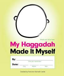 passover book haggadah my haggadah made it myself passover kid friendly haggadahs