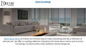 Design Products For Home Home Furnishings Ideas