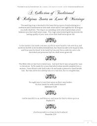 wedding quotes religious religious marriage quotes