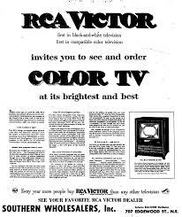 rca color ads