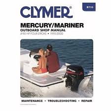 clymer publications b710 mercury 4 90 hp motor repair manual 1995