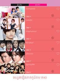 korean dramas dubbed khmer app ranking and store data app annie