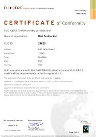 Blanket Certification Letter Welcome To Best Textiles Limited