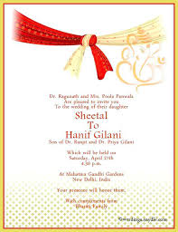cheap indian wedding cards indian wedding invitations ryanbradley co