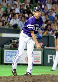 Akira Niho