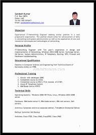 what is a biodata form resume looks templates franklinfire co