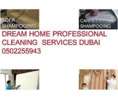 where to buy upholstery cleaner cleaning upholstery carpet sofa shooing sharjah ajman sharjah
