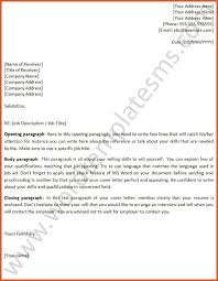 survey cover letter template 11 microsoft cover letter templates
