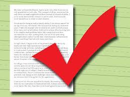 introduce myself essay sample yourself essay introduce yourself essay