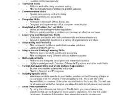 download examples of good skills to put on a resume
