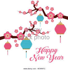 Happy New Year Decorations Chinese New Years Decorations Stock Photos U0026 Chinese New Years