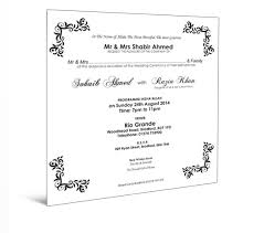 walima invitation cards sf 332 shaadi card factory