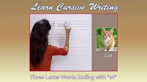 how to write cursive step by step 3 letter words ending with at