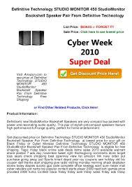 Definitive Technology Bookshelf Speakers Cyber Week Deals Definitive Technology Studio Monitor 450 Studio U2026