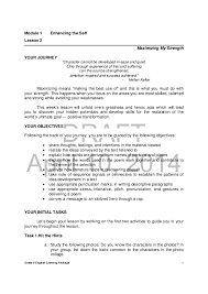 k to 12 grade 9 learner u0027s material in english